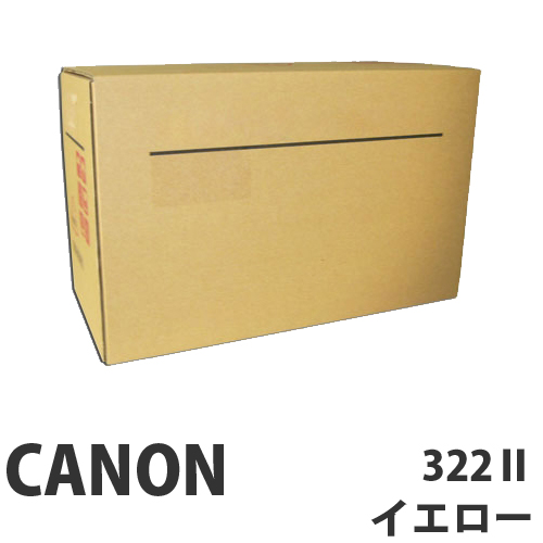 Canon トナーカートリッジ322IIイエロー 汎用品 15000枚【代引不可】