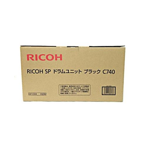 RICOH SPドラムユニット ブラック C740 ブラック 純正品 30000枚【代引不可】