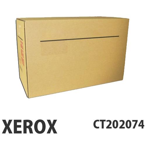 XEROX CT202074 トナーカートリッジ 汎用品 5500枚【代引不可】