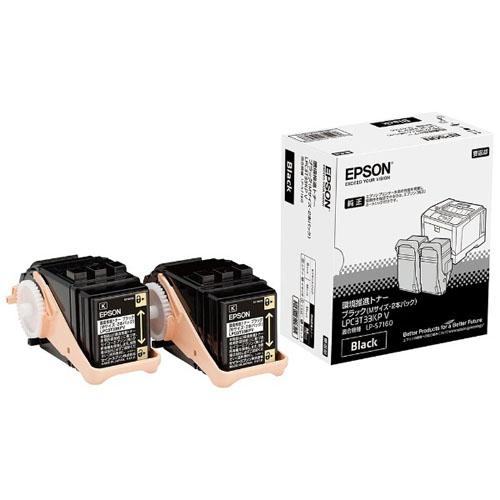 EPSON LPC3T33KPV 環境推進トナー ブラック 純正品 4700枚×2【代引不可】