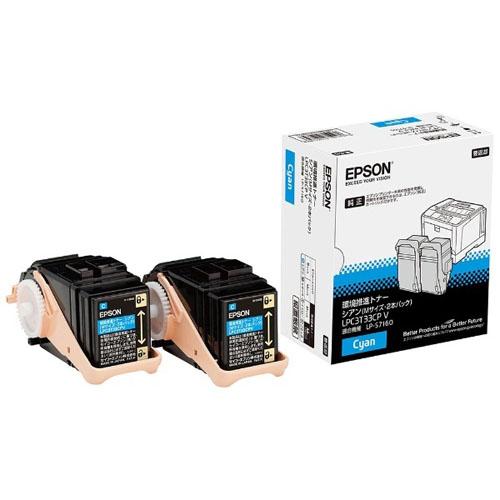EPSON LPC3T33CPV 環境推進トナー シアン 純正品 5300枚×2【代引不可】
