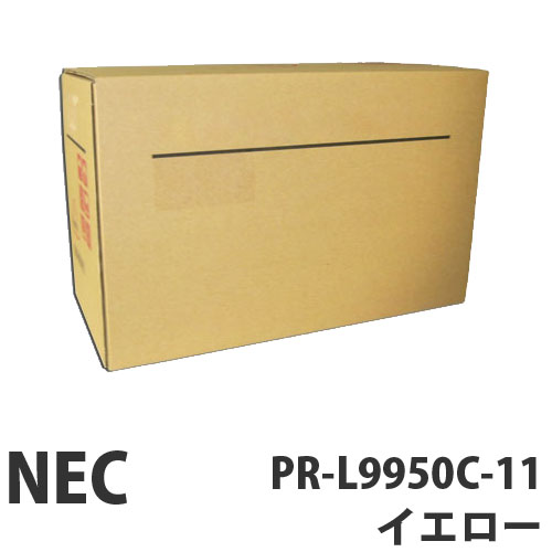 NEC PR-L9950C-11 イエロー 汎用品 12000枚【代引不可】