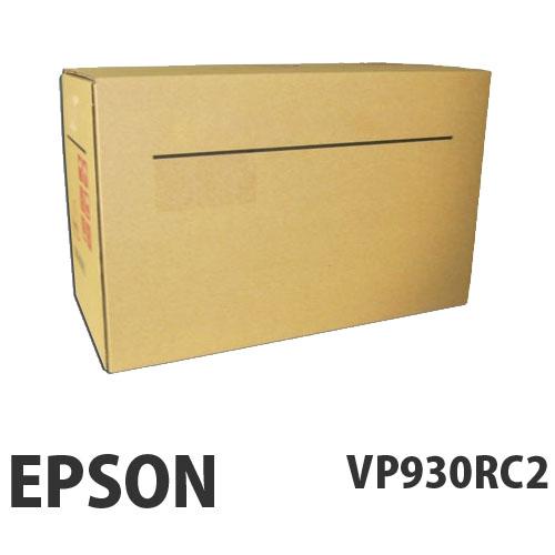 EPSON VP930RC2 リボンカートリッジ 1セット(6本)【代引不可】