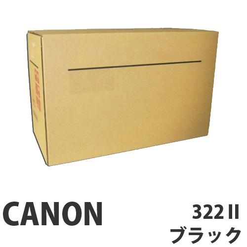 Canon トナーカートリッジ322IIブラック 汎用品 13000枚【代引不可】
