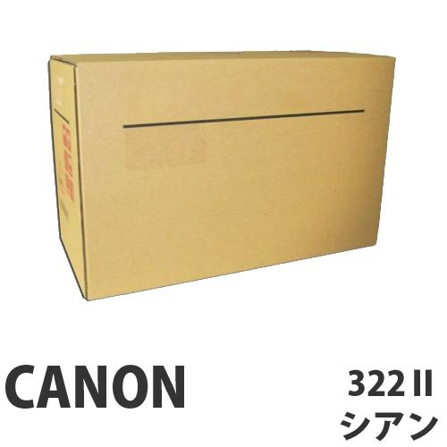 Canon トナーカートリッジ322IIシアン 汎用品 15000枚【代引不可】