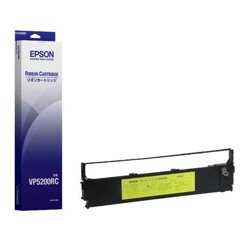 VP5200RC 2本セット 純正品 EPSON カセットリボン ※代引不可