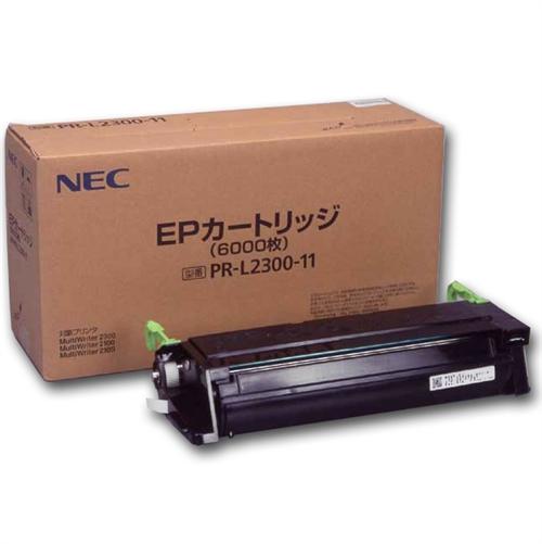 PR-L2300-11 純正品 NEC【代引不可】