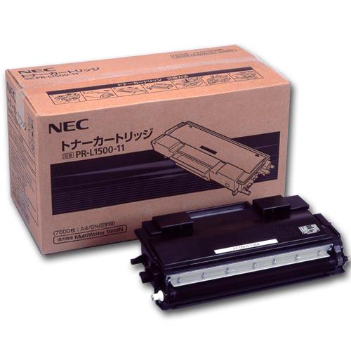 PR-L1500-11 純正品 NEC【代引不可】