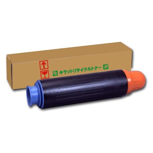NPG-25 輸入純正品 Canon キヤノン【代引不可】
