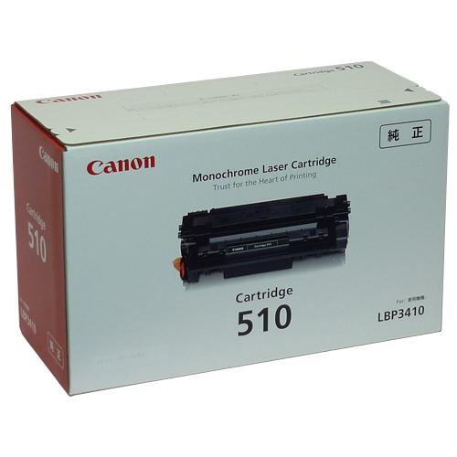 CRG-510 ブラック 純正品 Canon キヤノン