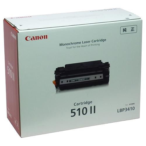 CRG-510II ブラック 純正品 Canon キヤノン【代引不可】