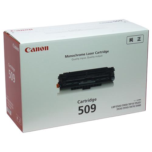 CRG-509 ブラック 純正品 Canon キヤノン【代引不可】