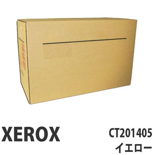 CT201405 イエロー 純正品 XEROX 富士ゼロックス【代引不可】