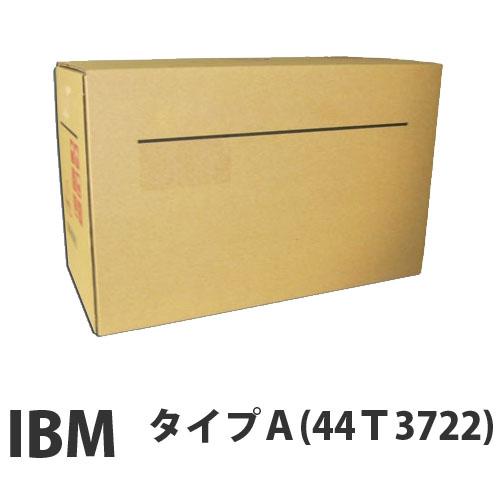 IBM 44T3722 純正品 IBM【代引不可】