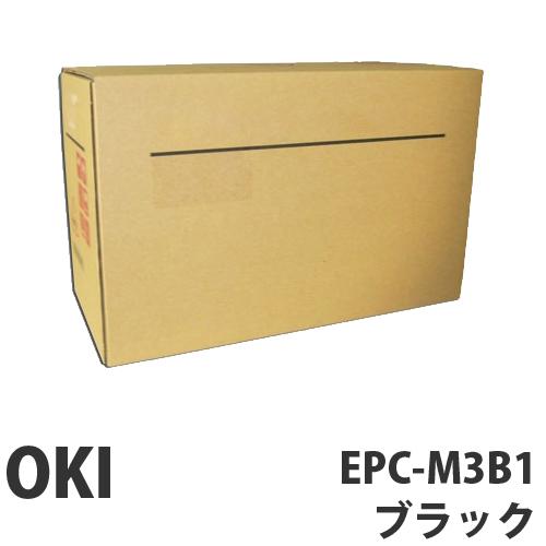 EPC-M3B1 ブラック 純正品 OKI【代引不可】