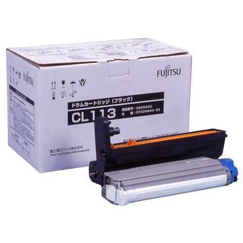 CL113K ドラム ブラック 純正品 FUJITSU 富士通【代引不可】