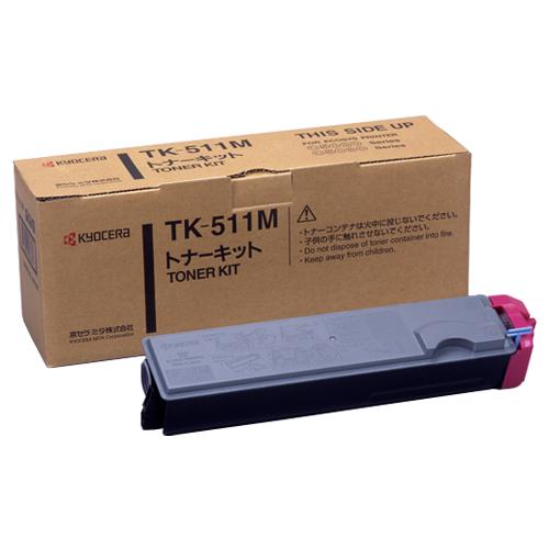 TK-511 M マゼンタ 純正品 京セラ【代引不可】