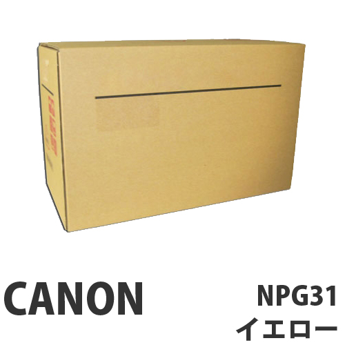 NPG-31 イエロー 純正品 Canon キヤノン【代引不可】