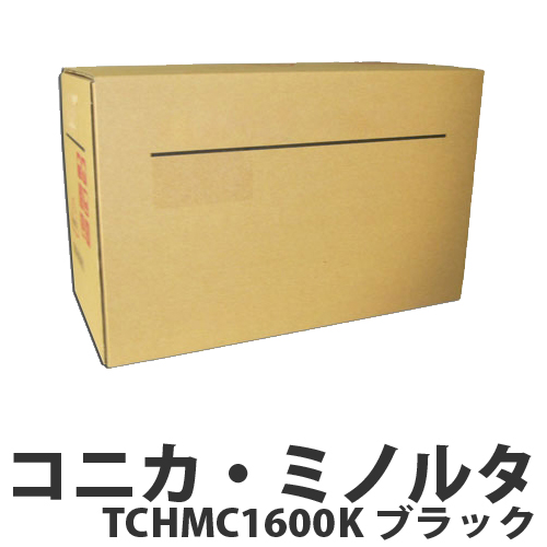 TCHMC1600K ブラック 純正品 コニカミノルタ【代引不可】