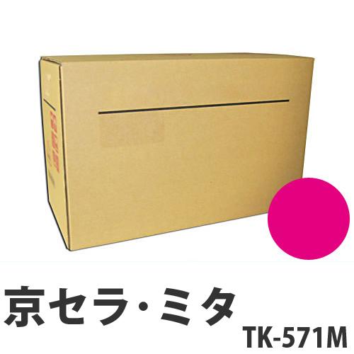 TK-571M マゼンタ 純正品 京セラ【代引不可】