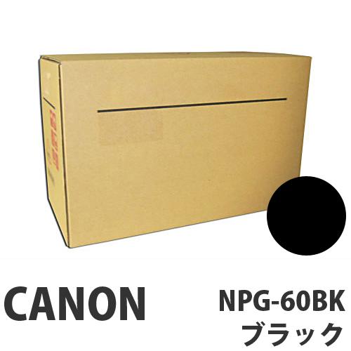 NPG-60BK ブラック 純正品 Canon キヤノン【代引不可】
