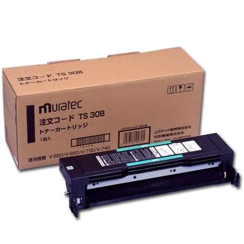 V-730 740 650 1セット(2本) 純正品 ムラテック【代引不可】