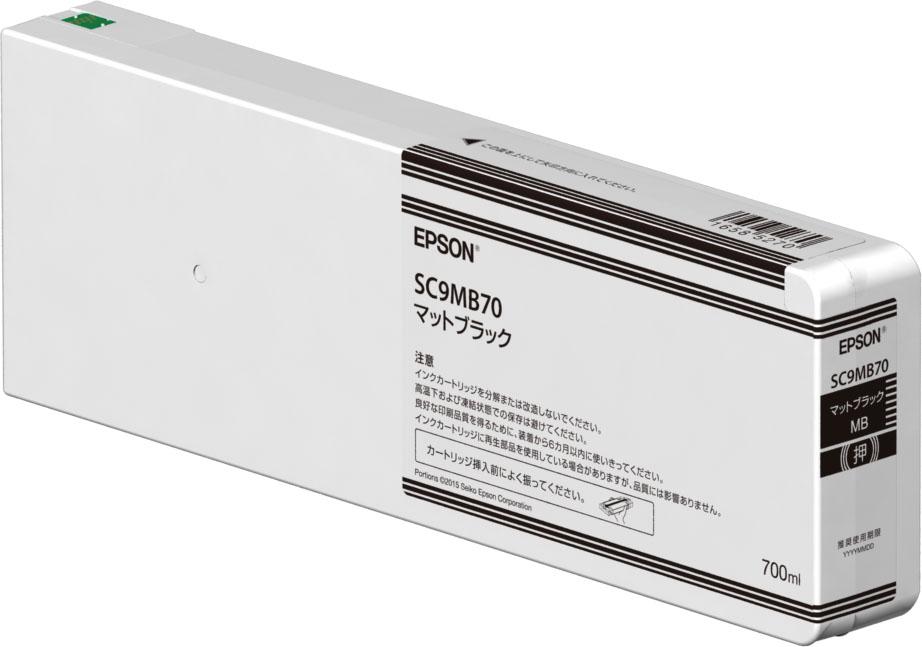EPSON インクカートリッジ SC9MB70 マットブラック
