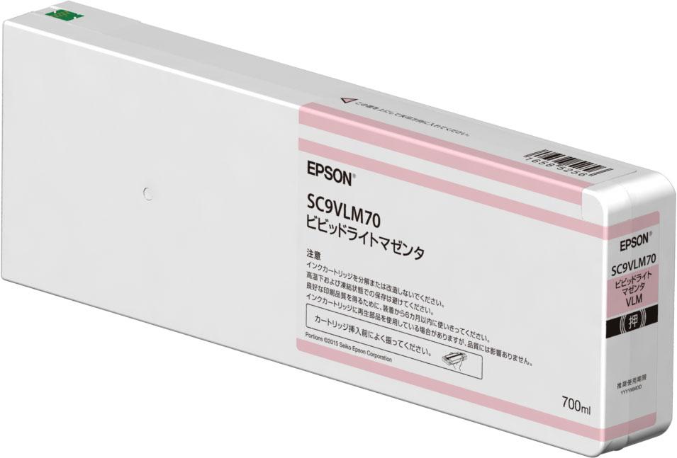 EPSON インクカートリッジ SC9VLM70 ビビッドライトマゼンタ