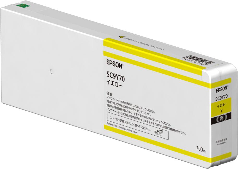 EPSON インクカートリッジ SC9Y70 イエロー
