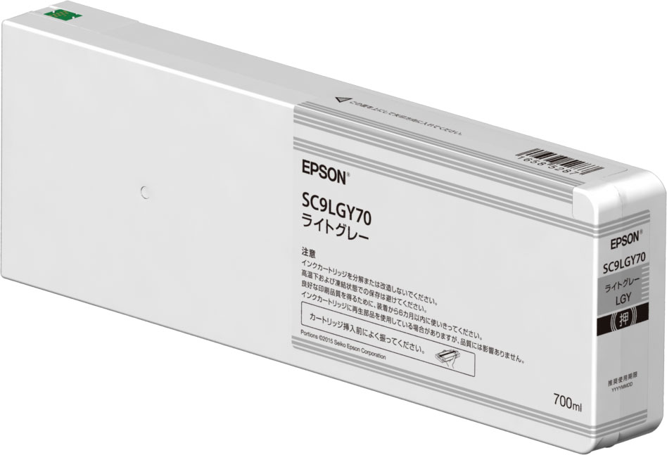 EPSON インクカートリッジ SC9LGY70 ライトグレー