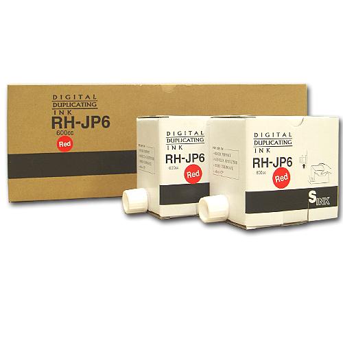 軽印刷機対応インク RH-JP 赤 20本セット ※代引不可
