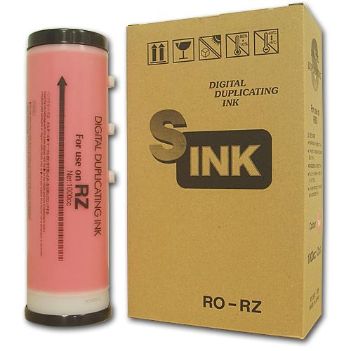 軽印刷機対応インク RO-RZ 赤 20本セット
