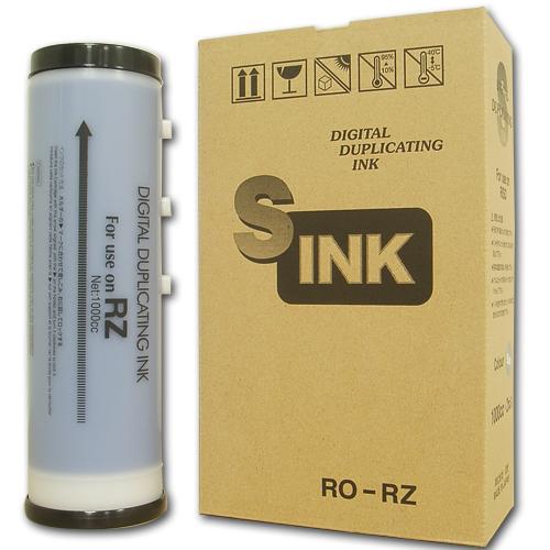 軽印刷機対応インク RO-RZ 緑 10本セット