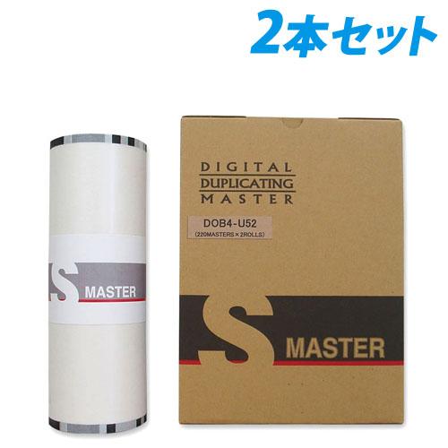 軽印刷機対応マスター DO B4-S52 2本セット ※代引不可