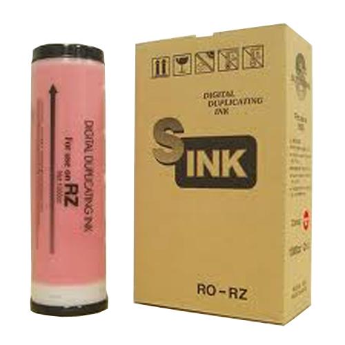 軽印刷機対応インク RO-RZ ブライトレッド 20本セット ※代引不可