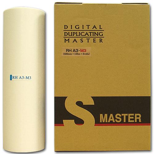 軽印刷機対応マスター RHA3-M3 2本セット 汎用品※代引不可