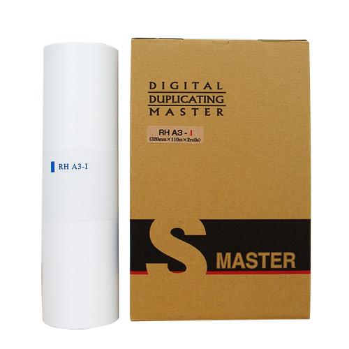軽印刷機対応マスター RHA3-I 2本セット 汎用品 ※代引不可