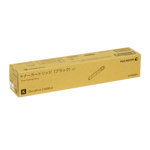 DocuPrint CT202054 ブラック XEROX 富士ゼロックス【代引不可】