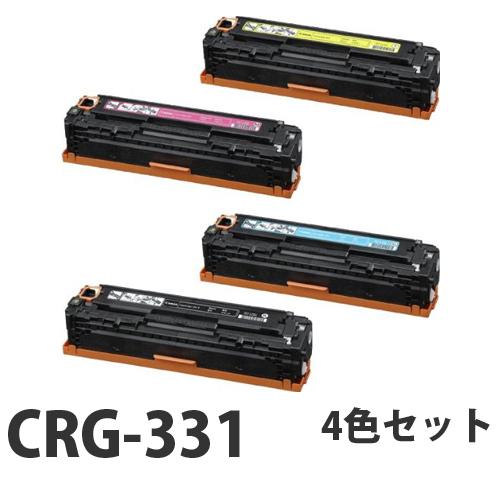 キヤノン CRG-331 リサイクル トナーカートリッジ 4色セット