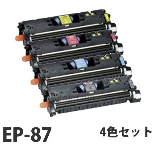 キヤノン EP-87 リサイクル トナーカートリッジ 4色セット
