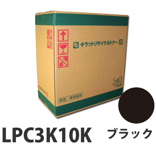 LPC3K10K 感光体ユニット EPSON ブラック リサイクル 30000枚 即納