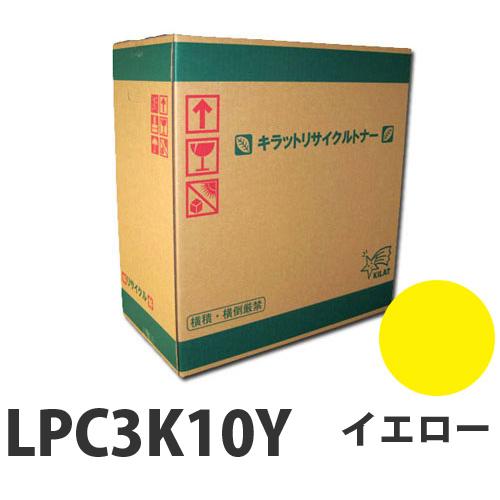 LPC3K10Y 感光体ユニット EPSON イエロー リサイクル 30000枚 即納