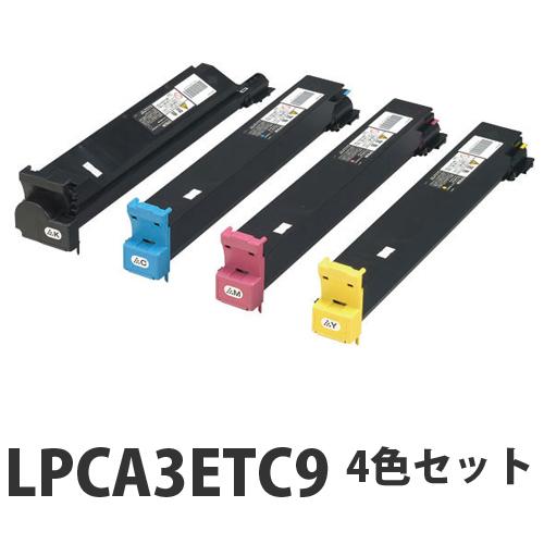 エプソン LPCA3ETC9 リサイクル トナーカートリッジ 4色セット