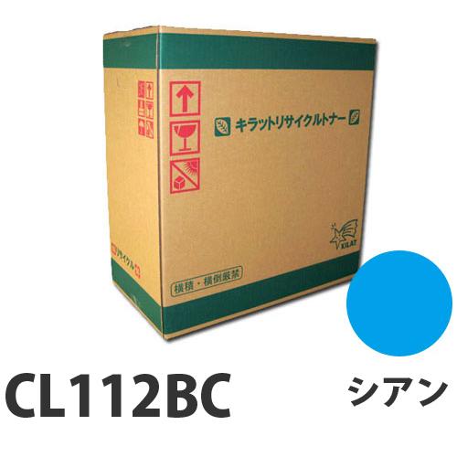 CL112B FUJITSU シアン リサイクル 15000枚 即納