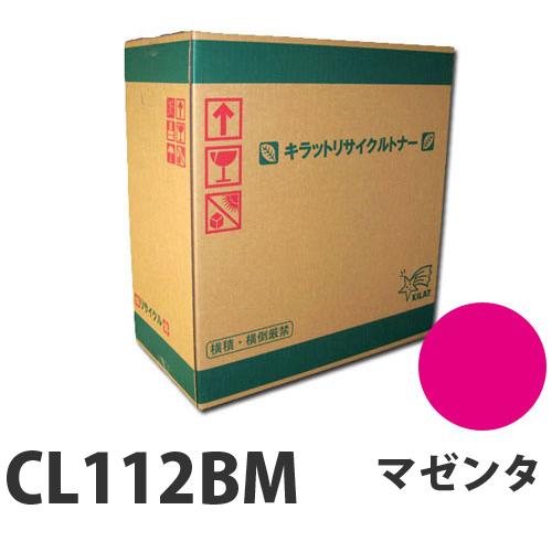 CL112B FUJITSU マゼンタ リサイクル 15000枚 即納