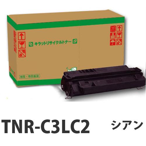 リサイクル OKI TNR-C3LC2大容量 シアン 10000枚 即納