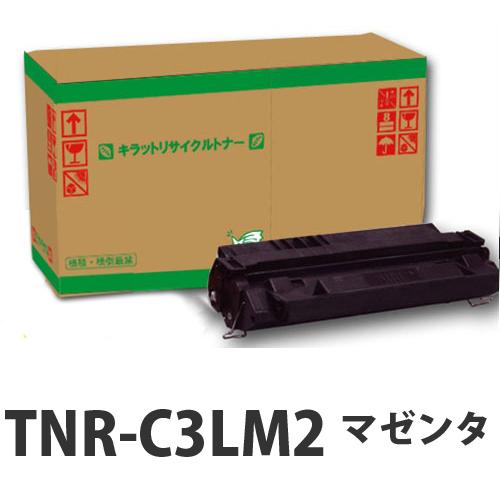 リサイクル OKI TNR-C3LM2大容量 マゼンタ 10000枚 即納
