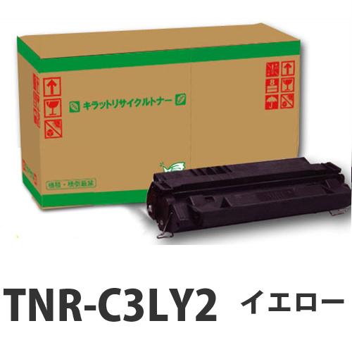 リサイクル OKI TNR-C3LY2大容量 イエロー 10000枚 即納