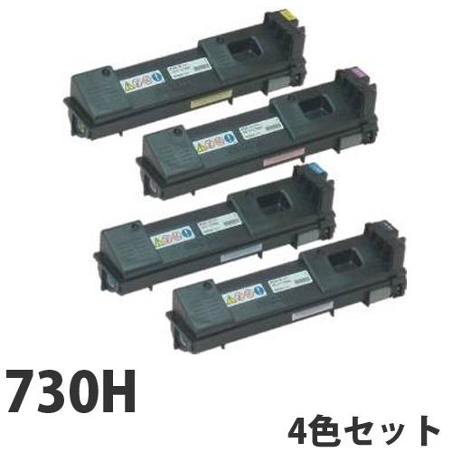 RICOH 730H リサイクル トナーカートリッジ 4色セット