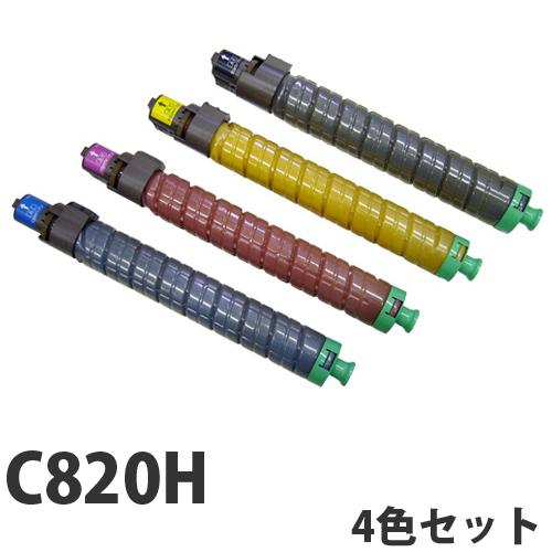 RICOH C820H リサイクル トナーカートリッジ 4色セット